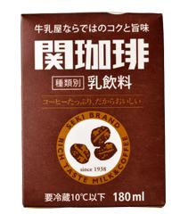 coffee_bpac