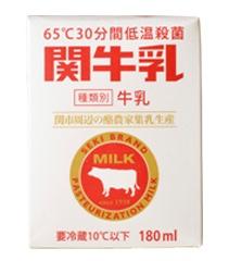 milk_bpac
