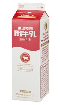 milk_pac1