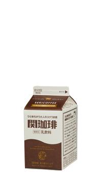 coffee_pac5
